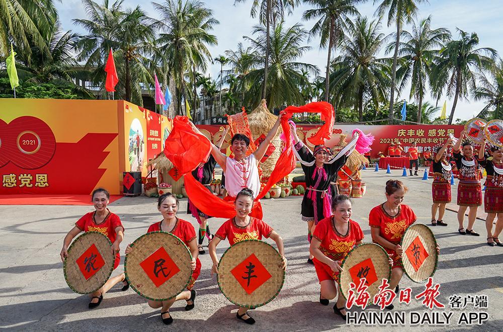 2021年中国农民丰收节在槟榔村举行